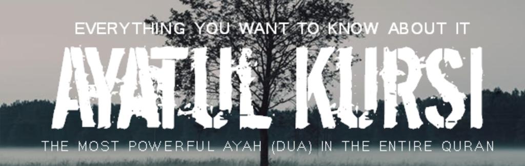 how to understand quran